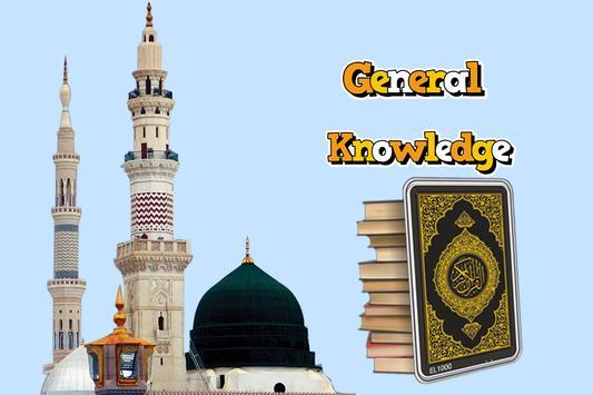 Islamic General Knowledge screenshot 1
