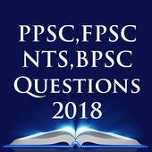 CSS FPSC PPSC NTS Important MCQs 2018 icon