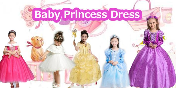 Little Princess Dresses for Android - APK Download