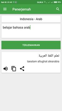 Kamus Terjemahan | Indonesia Arabic screenshot 2