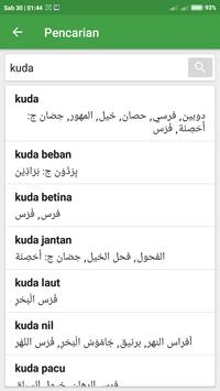 Kamus Terjemahan | Indonesia Arabic screenshot 4