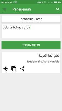 Kamus Terjemahan | Indonesia Arabic screenshot 5