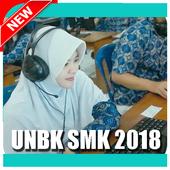 Simulasi UNBK SMK 2018 icon