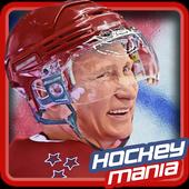 Hockey Mania icon