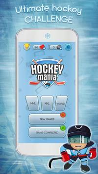 Hockey Mania screenshot 6