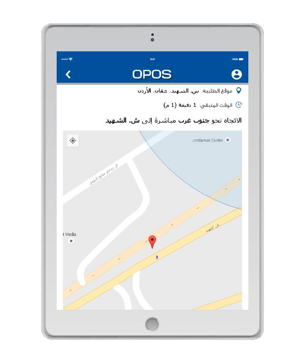 OPOS Driver for Android - APK Download