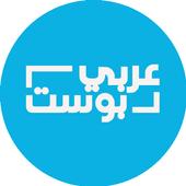 Arabicpost — عربي بوست icon