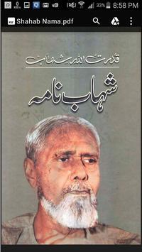 Shahab nama by qudrat ullah shahab pdf download famous urdu.