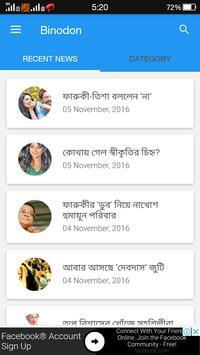 Binodon apk screenshot