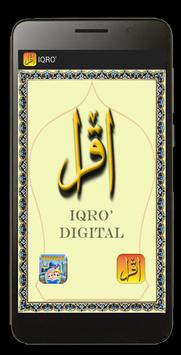 IQRO screenshot 2