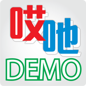 Aiyaar Demo icon