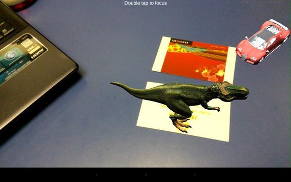 Aiyaar 3D apk screenshot