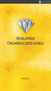 WWDB-K poster