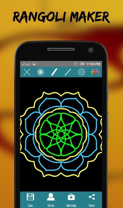 Rangoli maker apk download free art design app for for Free blueprint maker app