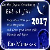 Eid Ul Fitr Images 2017 icon