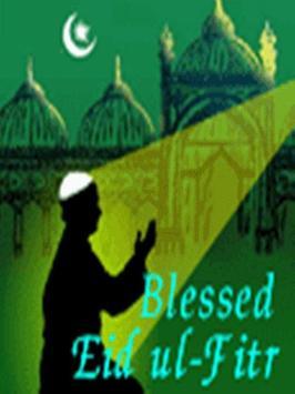 Eid Ul Fitr Images 2017 screenshot 1