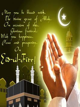 Eid Ul Fitr Images 2017 screenshot 2