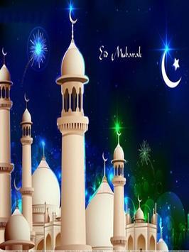 Eid Ul Fitr Images 2017 screenshot 4