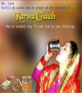 Karwa Chauth Images screenshot 5