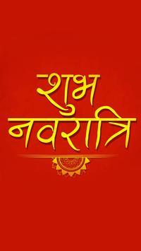 Navratri Wishes & Dussehra poster