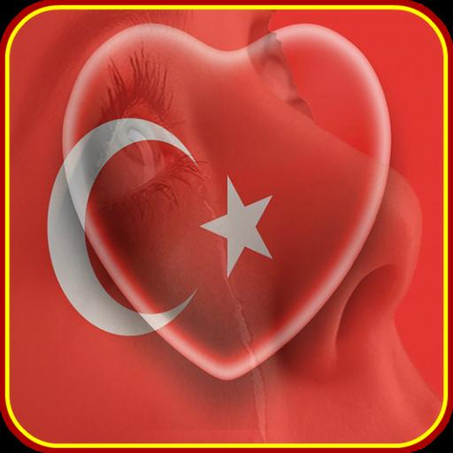 رنات تركية حزينة - بدون انترنت