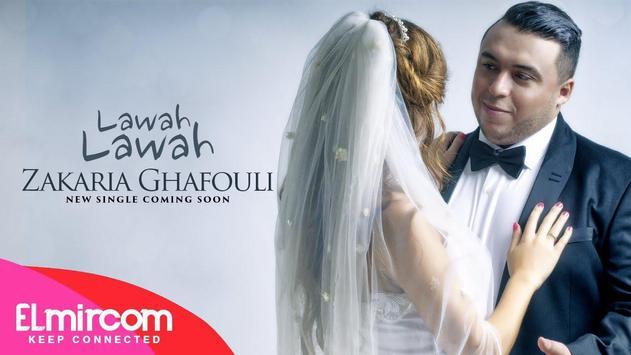 أغاني زكرياء الغفولي بدون نت 2018 Zakaria Ghafouli screenshot 9