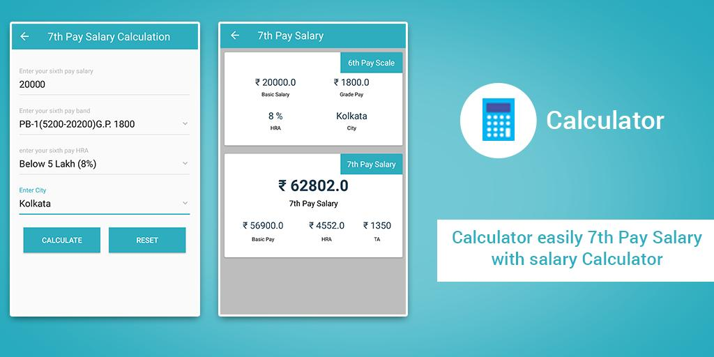 7th Central Pay Commission Salary Calculator for Android