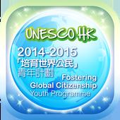 和平大使文化慶典 icon
