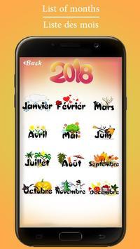 World Calendar 2018, Greeting Card screenshot 1
