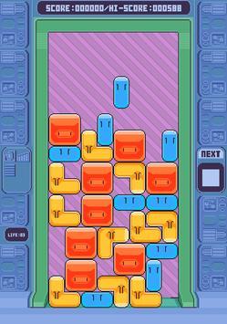 Gum Starch Bust screenshot 1