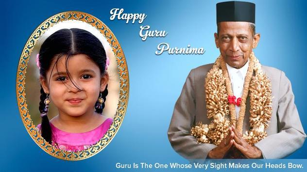 Dada Bhagwan Photo Frames - દાદા  ભગવાન poster