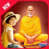 Shree Narayana Guru Photo Frame icon