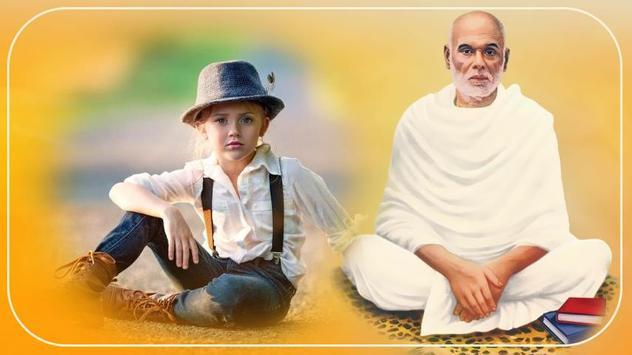 Shree Narayana Guru Photo Frame poster