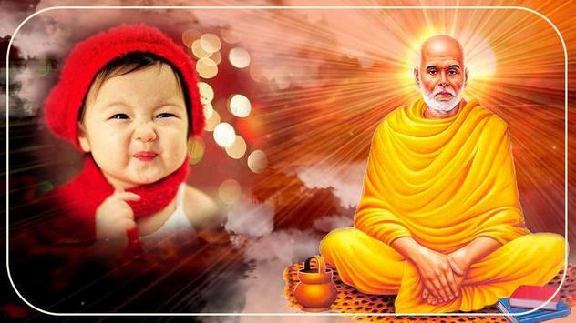 Shree Narayana Guru Photo Frame screenshot 2