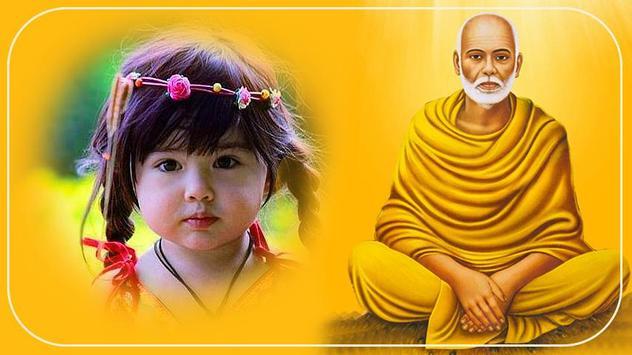 Shree Narayana Guru Photo Frame screenshot 4