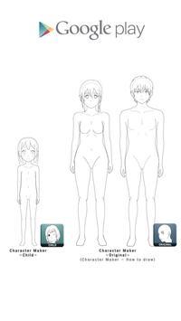 Character Maker - Children screenshot 6