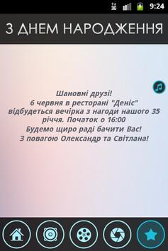alex35 screenshot 1
