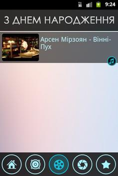 alex35 screenshot 3