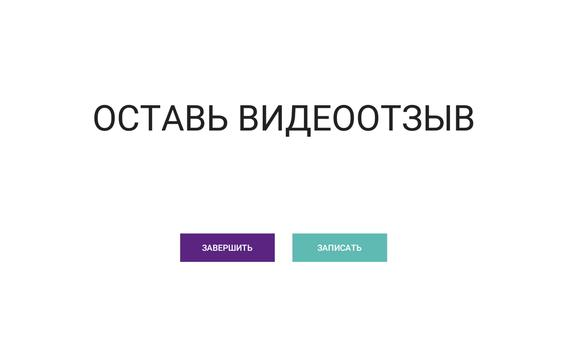 5star Service apk screenshot