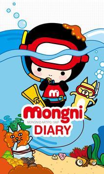 몽니일기장 poster