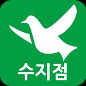 하모니마트 수지점 icon