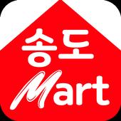 (주)송도마트 icon