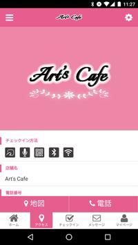 Art's Cafe screenshot 3