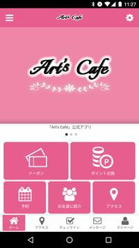 Art's Cafe poster