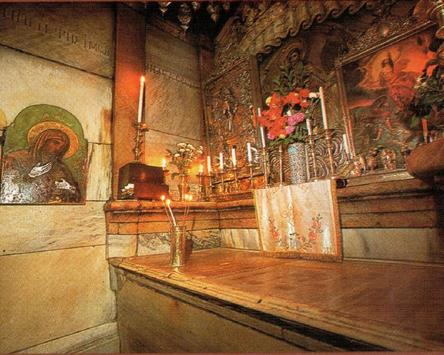 Holy Sepulcher Wallpapers apk screenshot