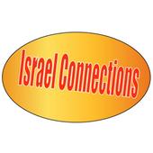 ישראל קונקשיינס icon