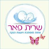 שרית פאר icon