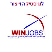 דרושים-ווין ג'ובס icon