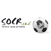 socr.co.ilכדורגל וקואורדינציה icon