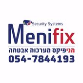 מניפיקס - מערכות אבטחה icon